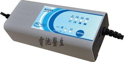 麻新充電器 SC-600 三合一:充電.檢測.救援  SC600 (KT-1206N延續版 )-汽車機車電池適用