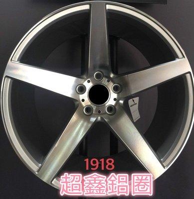 【A-4987】 19吋鋁圈 5孔108 5孔114.3 高亮銀 前後配 類 VOSSEN CV3