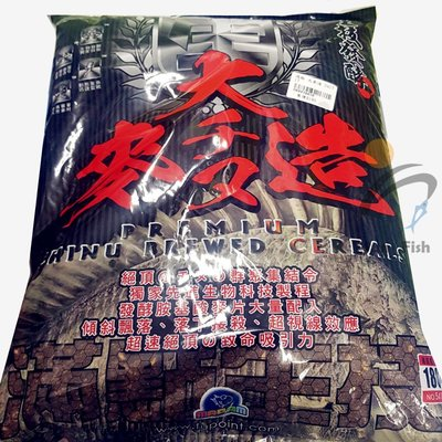 《三富釣具》滿點 MADAM 大麥造海釣餌 商品編號 5417