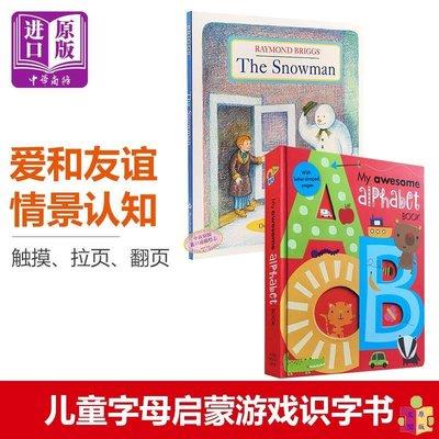 [文閲原版]兒童趣味翻翻書套裝2冊 英文原版 The Snowman 經典獲獎故事書 字母啟蒙紙板書