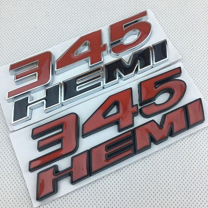 ⑦色花**適用于道奇345HEMI 金屬車標 車貼 排量標 道奇皮卡英文車標