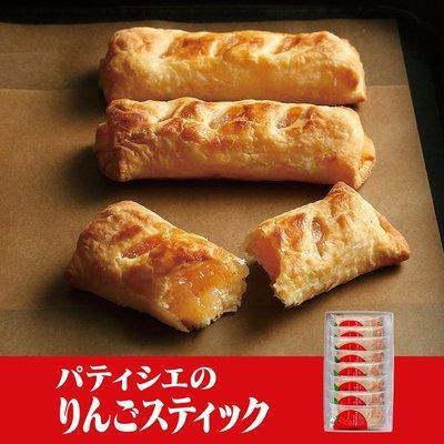 《FOS》日本製 Pâtissier'...