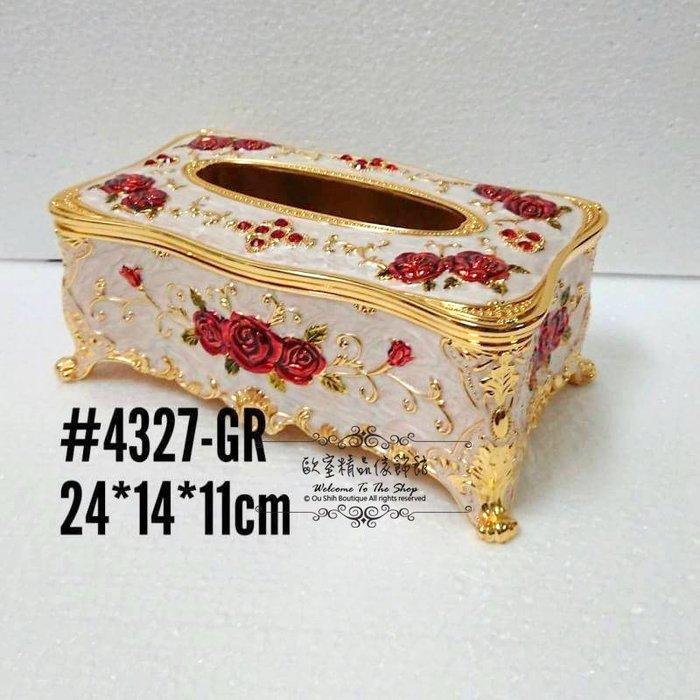 ~*歐室精品傢飾館 *~鄉村風格 法式宮廷風 典雅 刷金 紅玫瑰 紙巾盒 合金 面紙盒 居家 擺飾 裝飾 ~新款上市~