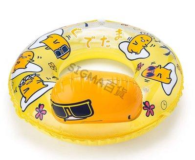 【Σ SIGMA百貨】日本空運 正版三麗鷗蛋黃哥游泳圈 可愛 夏日沙灘玩水必備 90公分以上可用