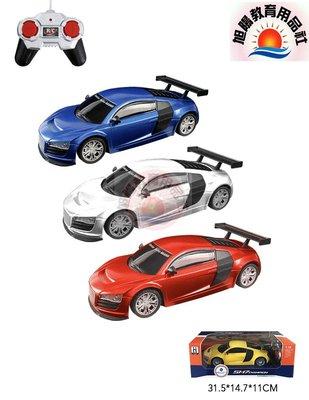 ※旭陽教育用品社※1:18仿真奧迪遙控車玩具/ 四通奧迪遙控車/ 遙控汽車模型/ 遙控模型車玩具~小男生最愛的禮物 高雄市