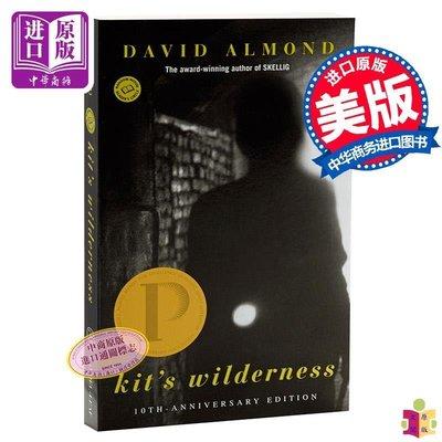 [文閲原版]英文原版 Kit's Wilderness 曠野迷蹤 普林茲文學獎作品 死亡與愛主題 大衛阿爾蒙德 少年小說 兒童文學小說