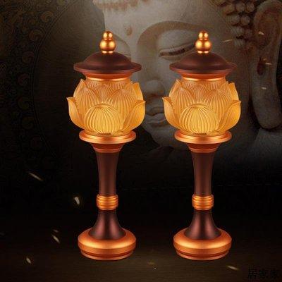 佛燈 供奉用品 宗教用品 佛前銅電供燈琉璃佛供燈 led七彩蓮花燈家用插電觀音長明燈荷花燈