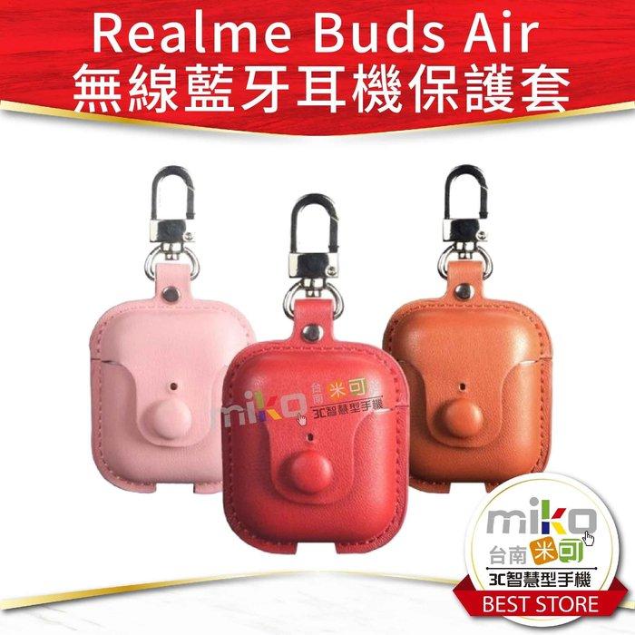 Realme Buds Air 無線藍牙耳機 保護套 保護殼 皮革 小羊皮 皮套 耳機套【嘉義MIKO米可手機館】