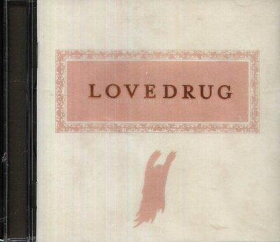 八八 - Lovedrug - Pretend You're Alive
