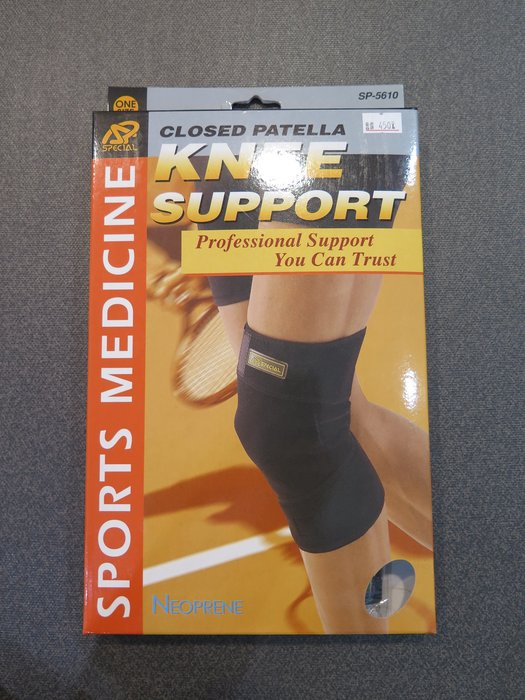 【iSport愛運動】♤ 唯登 ♤ 運動護具  膝關節束帶 纏繞式  全新現貨 1入 5610