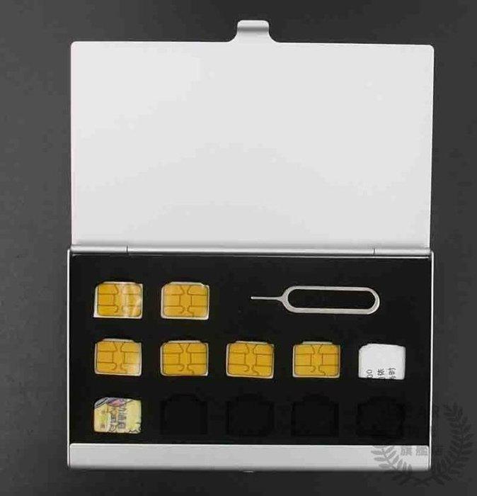 記憶卡收納盒多功能手機卡盒 CFSD卡盒TF小卡收納包nano存儲卡保護盒