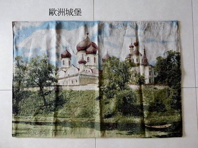 歐洲傳統布藝 棉麻織布 古典傳統掛畫 壁毯 掛毯 壁掛 寬100x高70公分 歐洲城堡
