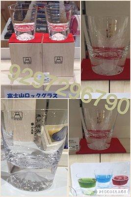 min~日本 富士山 玻璃杯 附桐木盒 江戸硝子 田島硝子 威士忌 酒杯 手工 變色