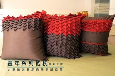 【3折】 中抱枕(45X45)【豐年系列】共3款 -麗塔寢飾-