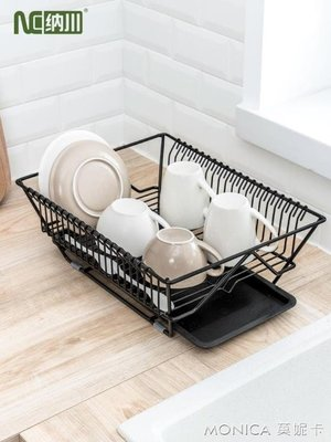 置物架 納川廚房碗筷餐具瀝水架水果蔬菜收納籃盤碗碟置物架子晾碗滴水架