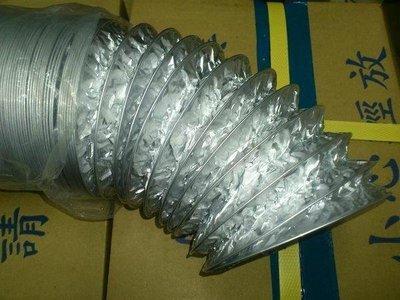【泵浦五金】12吋X10米 鋁箔管 鋁風管 伸縮管 風管 排風管 排煙管 油煙管 通風管 透氣管
