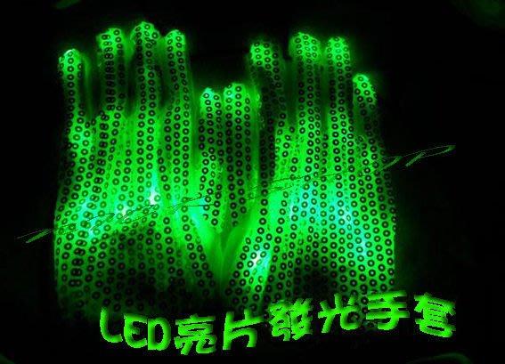 LED炫彩亮片發光手套