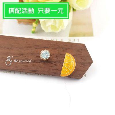 《現貨實拍》韓系夏日清涼小巧水果耳針-橘子款 不對稱 可愛甜美款 S925 銀針 耳環 簡約 A047愛玩貨