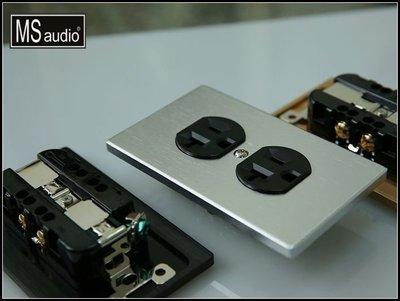 高階Hi-End音響級鍍銠電源插座加實心鋁車製蓋板