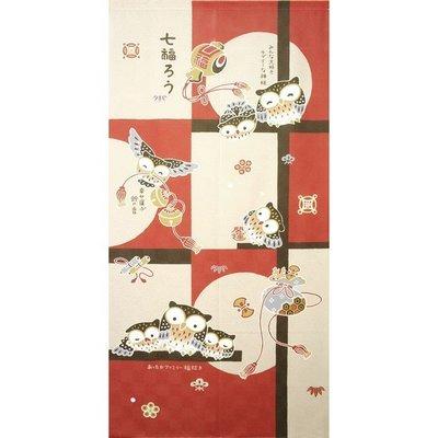 41+現貨免運費 のれん 貼り絵七福ろうII RE 赤 170cm丈 ロングサイズ ふくろう 和風 日本製 10542