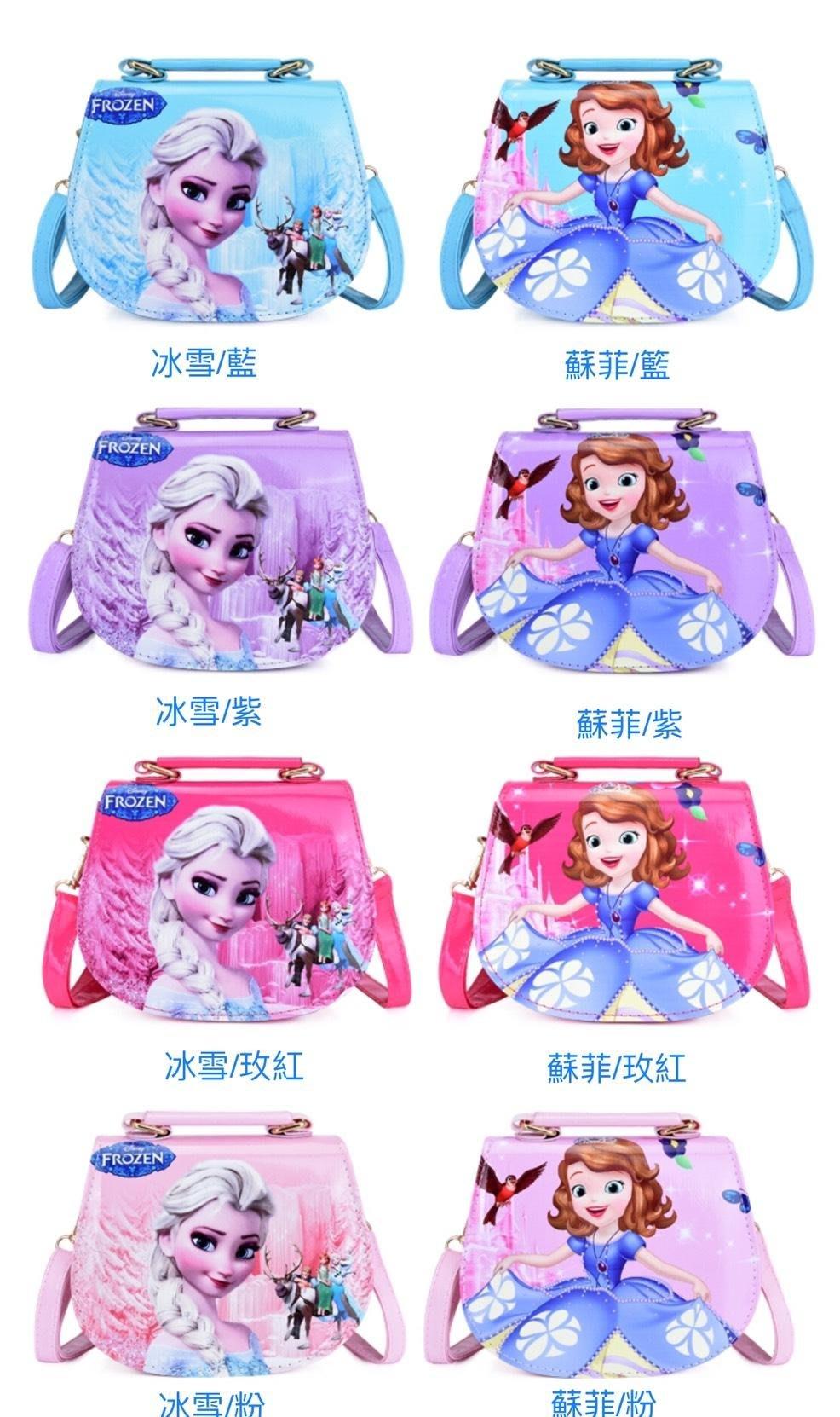 女童包 時尚女童包 冰雪奇緣女包 蘇菲亞公主包 小包包 側背包