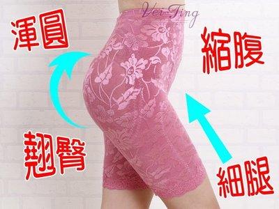 <美體小舖>合金鍺+竹炭重機能超緊美體高腰束褲*束腰束腹提臀束大腿-有S號 似華歌爾