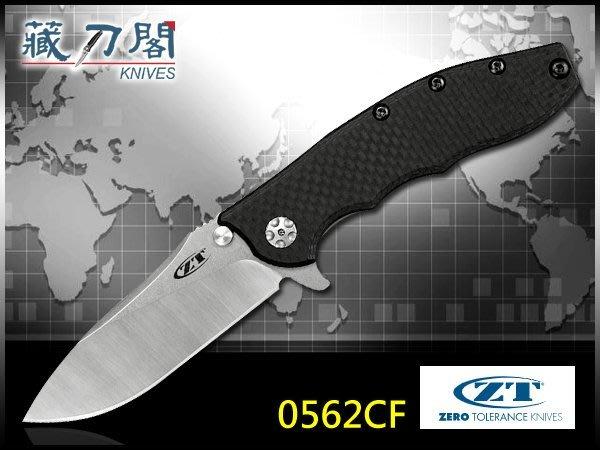 《藏刀閣》ZERO TOLERANCE-(0562CF)切割者碳纖柄折刀