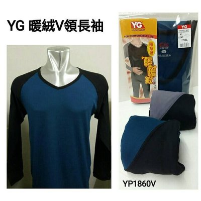 【晉新】YG_貨號YP1860V_熱暖絨V領長袖_男性內衣_原價240元_尺寸M~XL