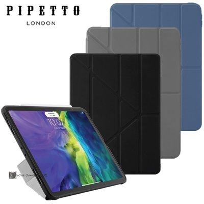 英國 Pipetto 2020 2018 iPad Pro 11 吋 (第2代) TPU多角度多功能保護套 喵之隅