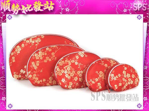 【順勢批發站】中國風母子零錢包 五合一化妝包 繡旗袍布 化粧包 繡花包