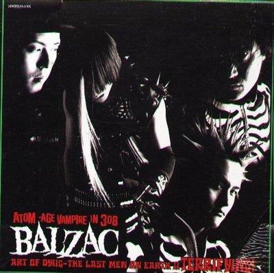 K - BALZAC - TERRIFYING!ART OF DYING - 日版 BOX 2 CD - NEW