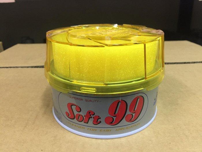 【油品味】日本 SOFT99 軟蠟 280g 去污力強 作業容易 擦拭簡便