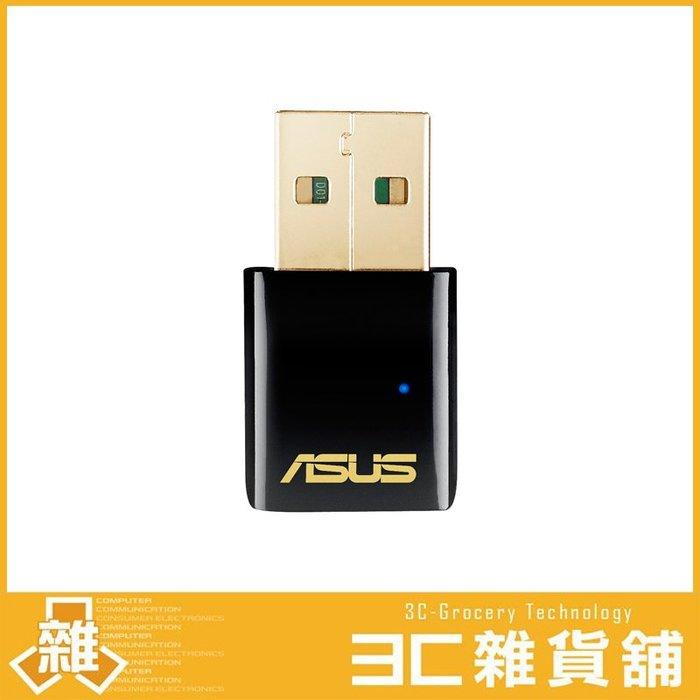 【公司貨】 華碩 ASUS USB-AC51雙頻Wireless-AC600無線網卡