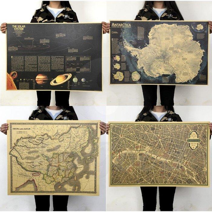 世界地圖裝飾畫-復古牛皮紙海報 裝飾牆貼 太陽系 南極洲 巴黎 中國大陸裝飾壁畫[好裝飾'_SoGoods優購好]