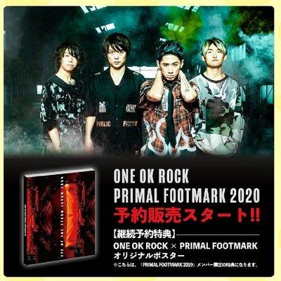 特優代購 特典海報付(捲) FC限定 ONE OK ROCK PRIMAL FOOTMARK 2020(12/31為止)
