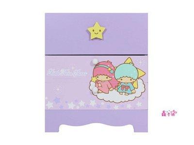鑫本舖雙子星繽紛二抽多 收納盒 置物盒 小物盒 飾品盒
