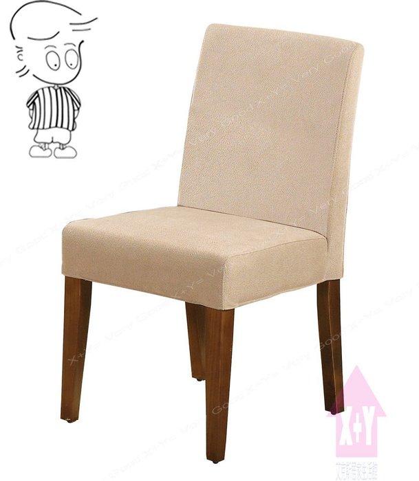 【X+Y時尚精品傢俱】現代餐桌椅系列-拉莉 胡桃布面餐椅.適合餐廳用.學生椅.化妝椅.書桌椅.摩登家具