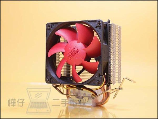 【樺仔3C】超頻3 紅海 靜音版 CPU熱導管散熱器 靜音版 支援 775/1155/1156 底有刻印,絕非仿製
