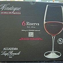 意大利製造水晶紅酒杯  Crystal Wine glass  $399