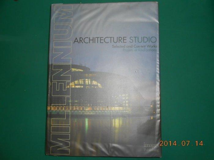 ~MILLENNIUM ARCHITECTURE STUDIO~八成新 輕微黃斑 外觀角微
