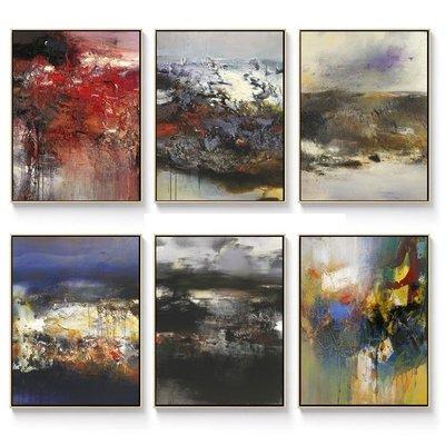 三幅一組油畫布 北歐抽象色彩重疊 畫芯/畫布/30X40☺暖暖屋☺傢居藝術館