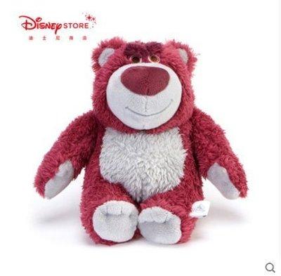 【興達生活】迪士尼商店 Disney Store 玩具總動員 草莓熊帶香味 毛絨玩具