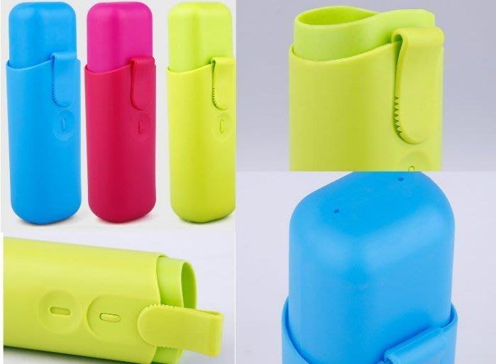 眼鏡收納盒旅行盒 盥洗牙膏收納盒 直立式 浴室可用外出 kimiss【HF082】