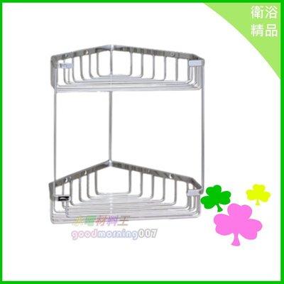 ☆水電材料王☆ 不鏽鋼雙層轉角架 浴室 廚房 收納 精品 【C020】