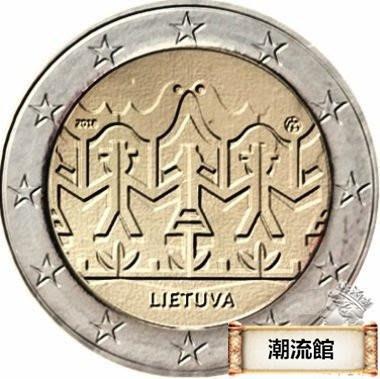 硬幣錢幣外國紀念幣立陶宛2018年傳統歌新舞表演2歐紀念幣 新款外國錢幣硬幣收藏 UNC-16200 台北市