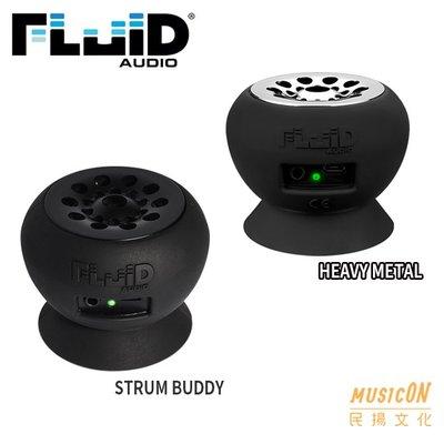 【民揚樂器】電吉他音箱 Fluid Audio STRUM BUDDY HEAVY METAL 黏貼式充電音箱 破音效果