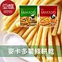 【豆嫂】泰國零食 MAKADO 麥卡多薯條餅乾(鹽味/海苔)