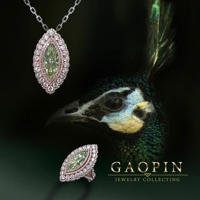 【高品珠寶】GIA3.8克拉綠鑽石戒指 墜子 女戒 18K #1407