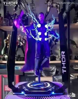 《瘋樂模玩》全新現貨 全新商品 UV紫外線 發光地台 MMS474 雷神索爾 黑豹 紫光地台 雷霆王 人氣商品