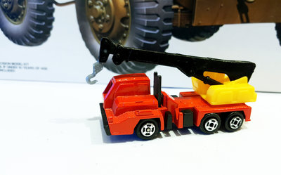 《廣寶閣》MAV-040日本合金玩具車 SUPER HIGH SPPED RAZE CAR  65